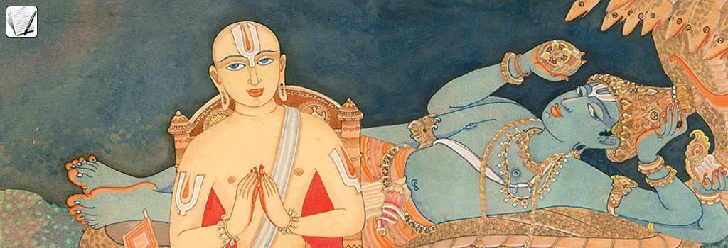Явление Шри Рамануджачарьи