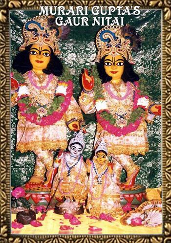 Мурари Гупта