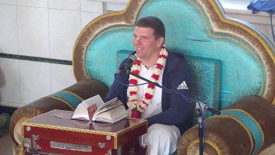 Махачандра пр